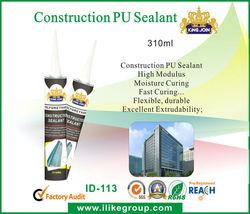 hot sales structural pu sealant