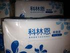 small box facial tissue , virgin bamboo pulp