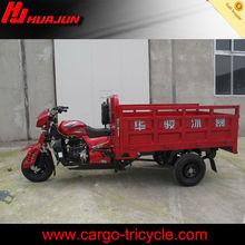 cheap chopper motorcycle/motor bike 250cc three wheel motorcycle