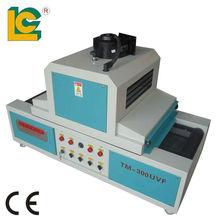 Small UV drying conveyor TM-300UVF