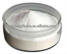 99% Pharmaceutical Rocuronium bromide 2013 new products API