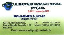 MANPOWER SUPPLY FROM SRI LANKA