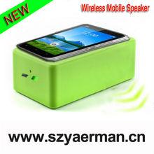 NEW Magic Speaker, near-field audio sound