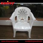 Plastic Big Arm Chair Mould Testing Samples/Housheold Chair Mould/Moldes de Muebles