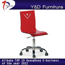 Shop stool bar chair bar furniture for house