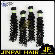 JP Hair Hot Unprocessed 5A Grade Top Quality Ultra Human Hair