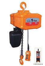 DHT electric chain hoist HHW-B