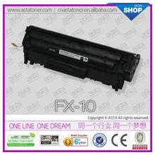 laser cartridge for Canon toner FX-10