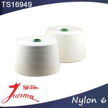 HMLS polyester spandex covered yarn