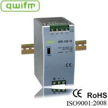120W 12V DIN Rail Power Supply