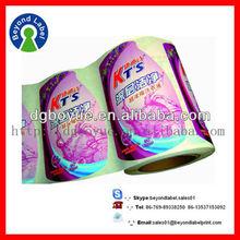 Printing Custom Waterproof Self Adhesive Shampoo Bottle Labels,Shampoo Logo Sticker