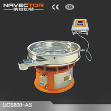 sugar free malted milk powder ultrasonic vibrating sieve for sieving and grading
