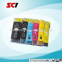 PGI-525 PGI525 ink cartridge for PIXMA IP4850 MG5150 MG8250 MG5350