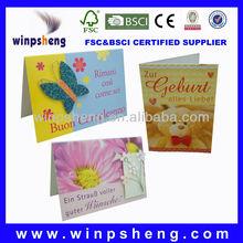 wedding invitations butterfly