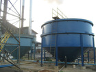 Raw Water Treatment System
