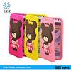 Kids fasion mobile phone flip case