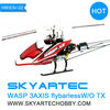 Skyartec remote control WASP X3V 3 AXIS flybarless ARTF(HWX3V-02)gas powered helicopter