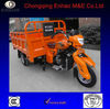 2013 New Design Asia wolf KD200ZH-2 cargo tricycle/three wheel motorcycle(great and cheap well)