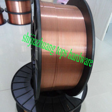 Copper aluminum flux cored welding wire with low melting