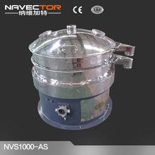 metallurgy powder linear segregator equipment
