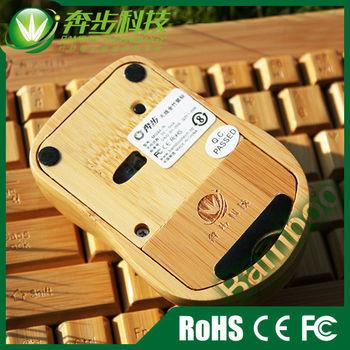 multimedia keyboard bamboo keyboard