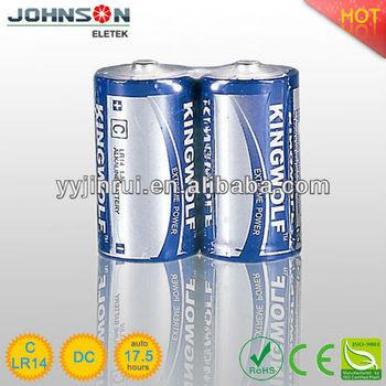 c alkaline battery 1.5v dry batteries pakistan