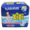 XiXi New Born 1