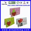 laser cut wedding invitations/Decorating Wedding Invitations