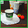 eco friendly disposable paper cake cup