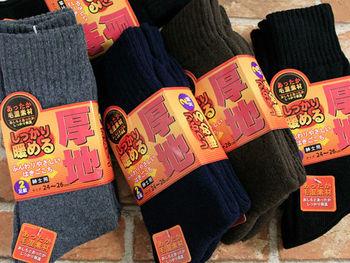 Cheap Winter Socks