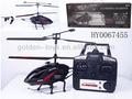 Nuevo 3.5-ch mi-17 rc helicópteros con el girocompás hy0067455