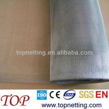 aluminum mosquito net(direct factory)
