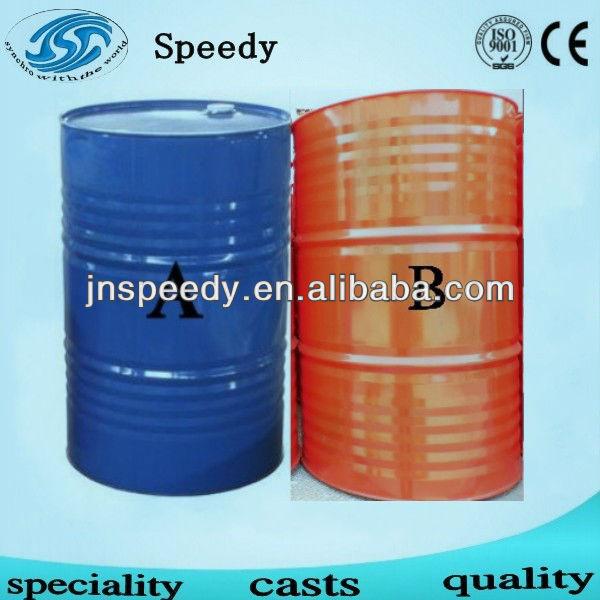 SY-A500 high pressure pu covering materials