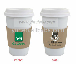 Customized silicone cup sleeve