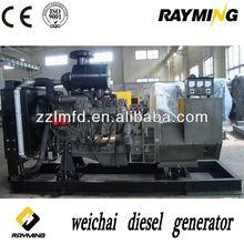 cheap price 100kva diesel genertors, china generators
