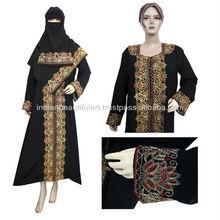 ISLAMIC CLOTHING WOMEN BLACK BURQUAS ABAYA LADIES WEAR MUSLIM NIQUAB