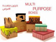 Corrugated Multi Purpose Boxes