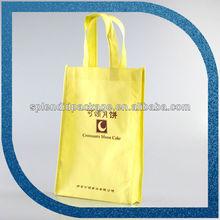 small printing gift shopping bag