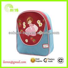 Child lovely cartoon school library bag