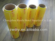 Food grade PVC cling film,PVC stretch film for food wrap