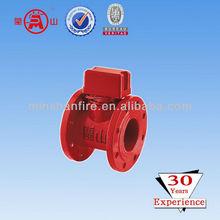 fire fighting flange type water flow meter for water flow control