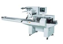 Horizontal High Speed Automatic Servo Flow Wrapping Machine
