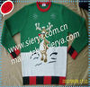 real supplier for Mens Cheeky Rudolf Christmas Jumpers