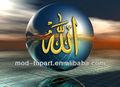 leinwand islamische bild für wand