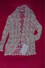 Fancy Yarn 45