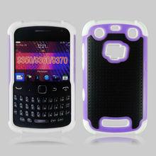 Triple defender case for Blackberry 9360