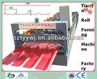 Long Span Aluminium Roofing Sheet Wall Tile Making Machine