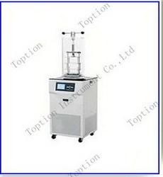 Modern most advanced freeze dryer lyophilized dehydrator