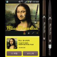 Miss Mona Lisa Eyebrow Pencil Dearberry Cosmetics of Korea