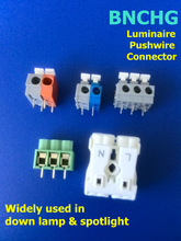 2013 hot sell BNCHG Faster connections with new screwless PCB terminal block for led spotlight pitch 5.0mm